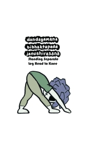 Head to Knee - BeHumanNotaZombie.com